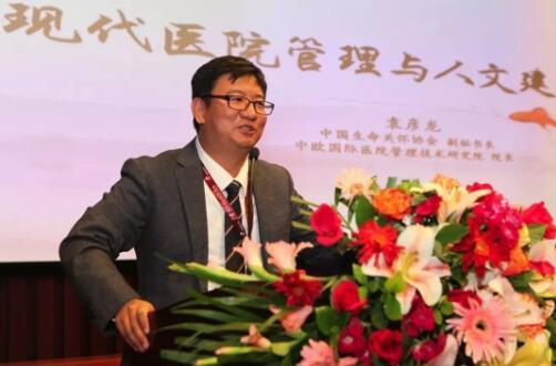 中欧医管创始人袁彦龙受邀参加2019首届西部健康人文论坛