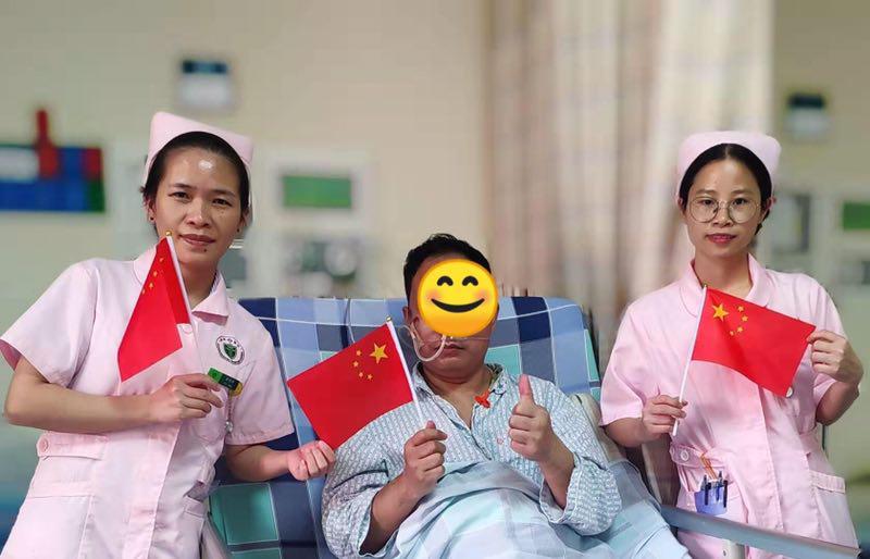 中国红唤醒了我.png