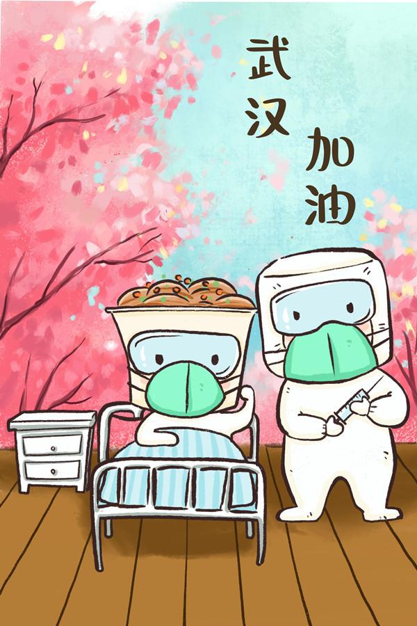 白银市第一人民医院:我在武汉市中心医院后湖院区挺好,请大家放心!